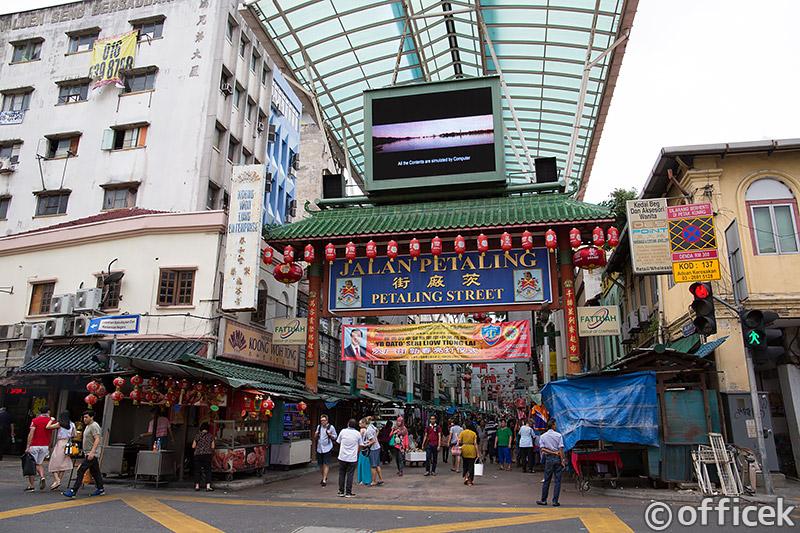 マレーシア・一度は歩いてみよう♪チャイナタウン