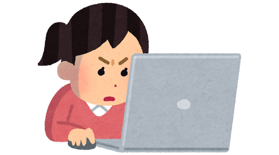 Google日本語入力プロパティ(環境設定)の表示方法 windows10の場合