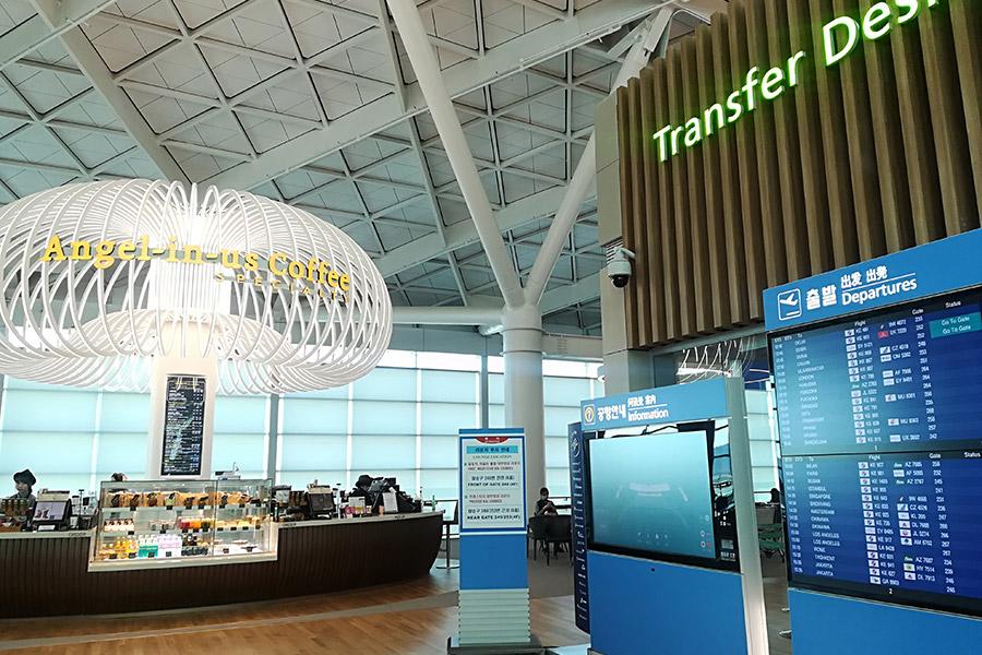 仁川国際空港:トランスファーデスク