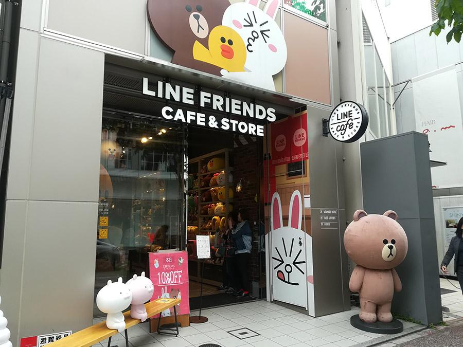 【閉店】LINE FRIENDS CAFE & STORE 福岡・天神!画像がたくさん。