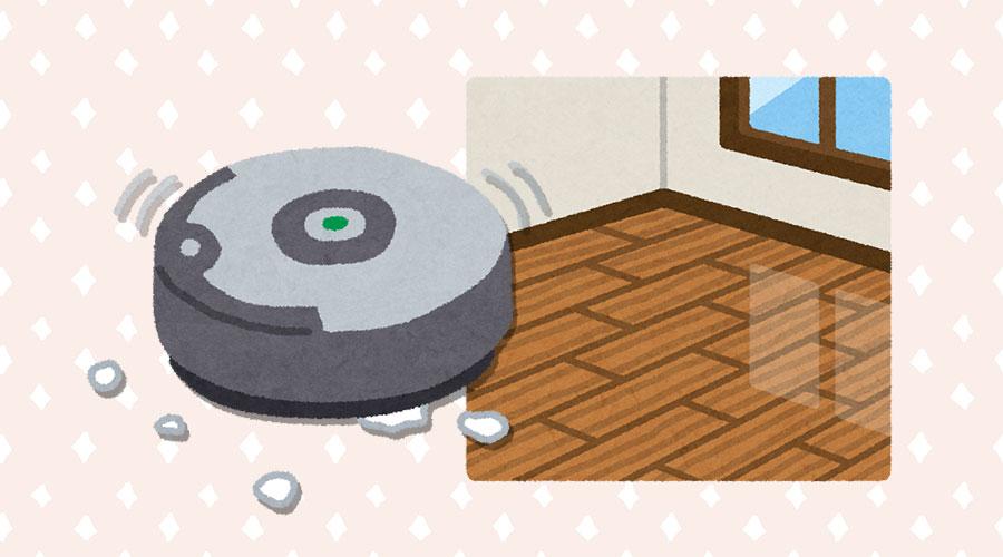 初めてのロボット掃除機、たくさんありすぎて分からない方へ・・・人気の3台を比較!