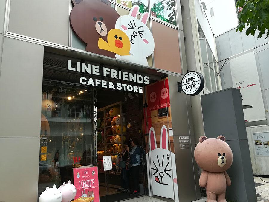 福岡・天神のLINEフレンズストアが閉店しました・・・。