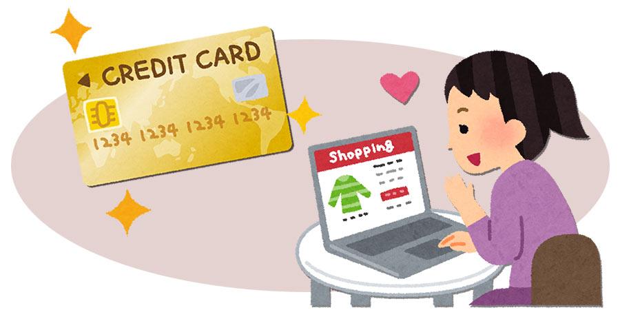 アマゾンでのお買い物は、amazonカードを作った方がメリットだらけ!