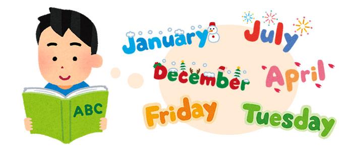 1月から12月&曜日の英語・略語表記