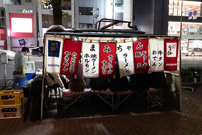 はじめての屋台デビュー!博多天神の人気店「屋台まみちゃん」に行ってきました。