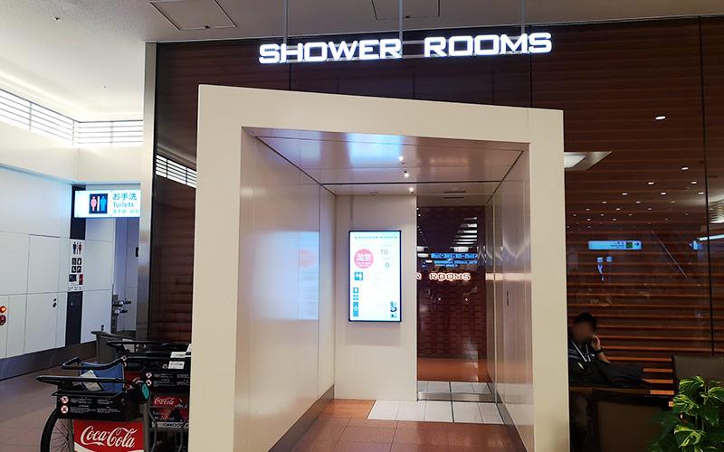 羽田空港・国際線でシャワーを浴びるならここが便利。24時間営業!