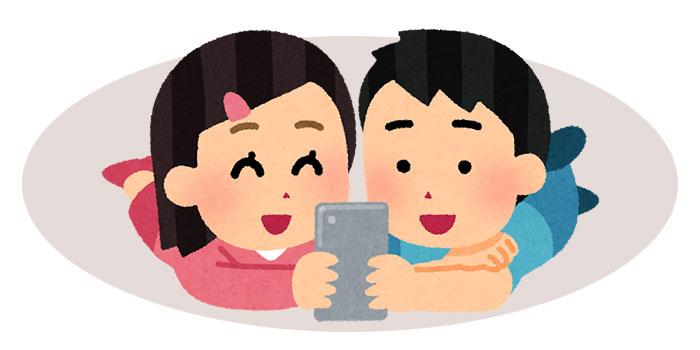 子供に安全なサイトを見せるには?有害コンテンツ閲覧を防止!