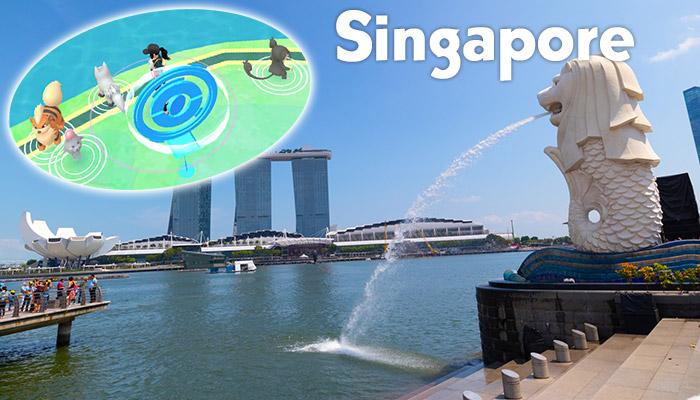 シンガポール・ポケモンGO